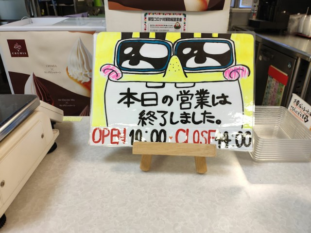 f:id:hitachibana:20201225221309j:image