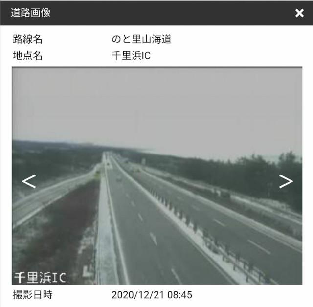 f:id:hitachibana:20201225223210j:image
