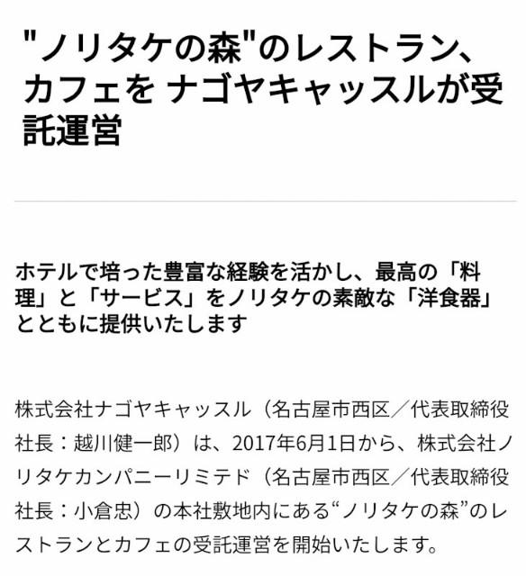 f:id:hitachibana:20201226003317j:image