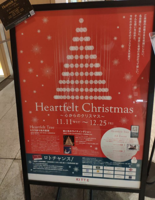 f:id:hitachibana:20201226010717j:image