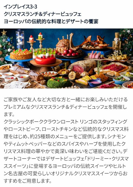 f:id:hitachibana:20201227130125j:image