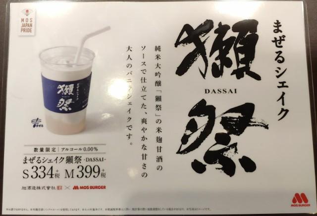 f:id:hitachibana:20201228020449j:image