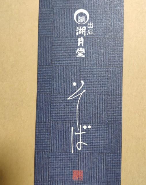 f:id:hitachibana:20210101135130j:image