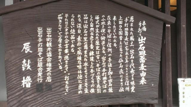 f:id:hitachibana:20210101140148j:image