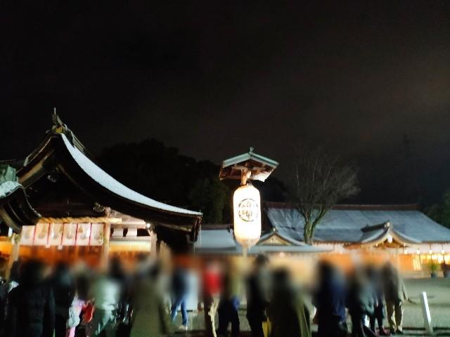 f:id:hitachibana:20210101153459j:image