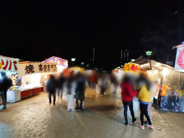 f:id:hitachibana:20210101153616j:image