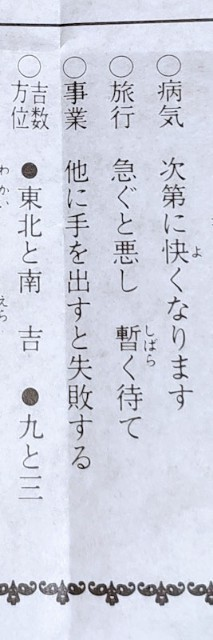 f:id:hitachibana:20210101213208j:image