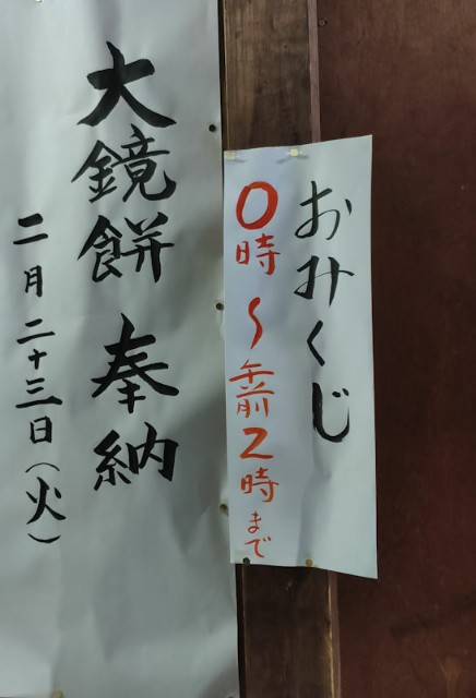 f:id:hitachibana:20210101220331j:image