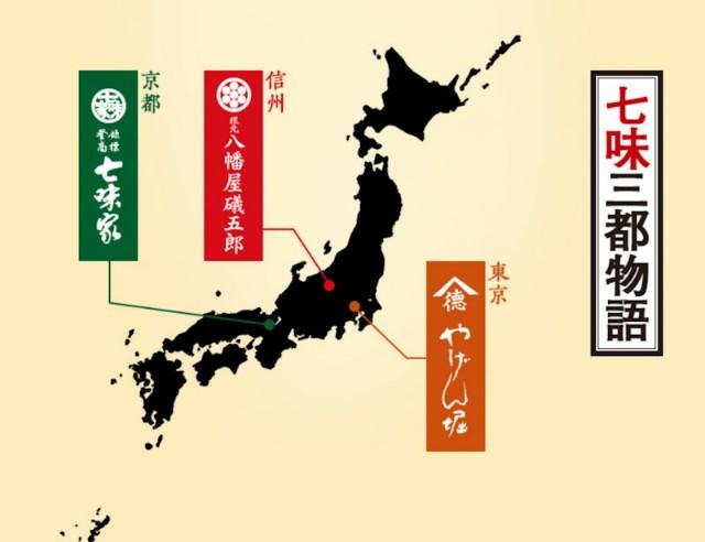 f:id:hitachibana:20210101235027j:image