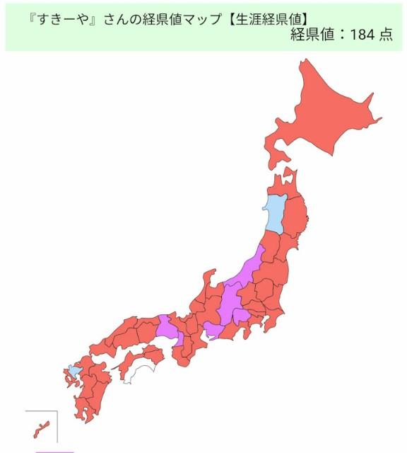 f:id:hitachibana:20210104082409j:image