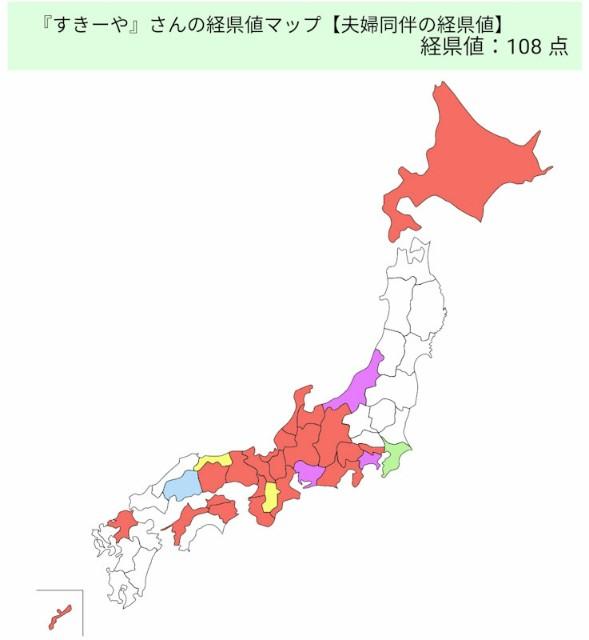 f:id:hitachibana:20210104221246j:image