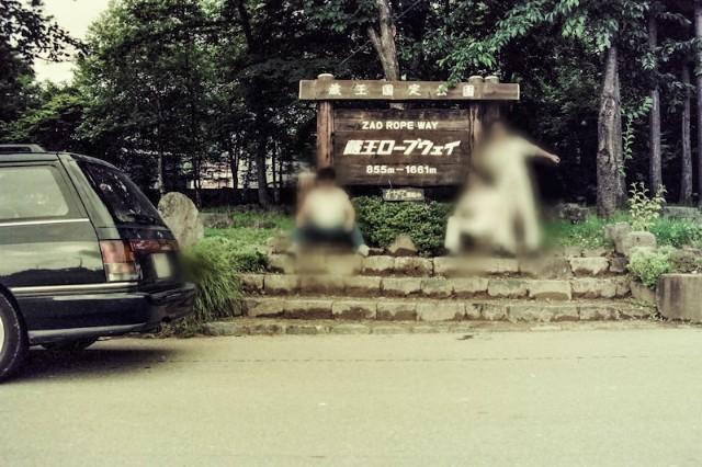 f:id:hitachibana:20210118012527j:image