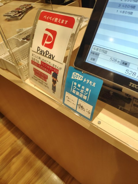 f:id:hitachibana:20210120130235j:image