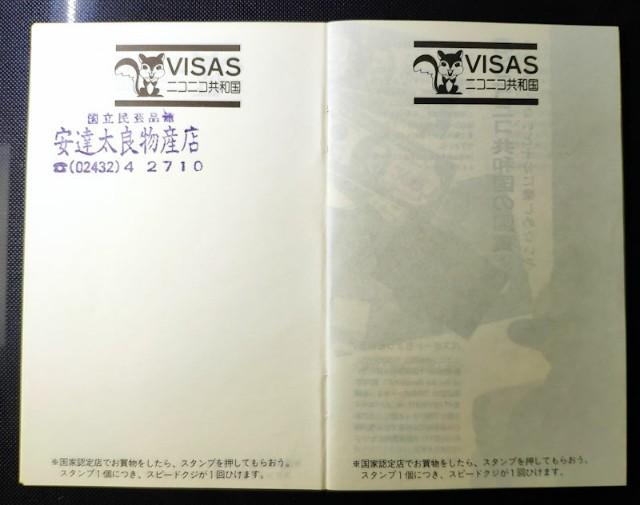 f:id:hitachibana:20210125000011j:image