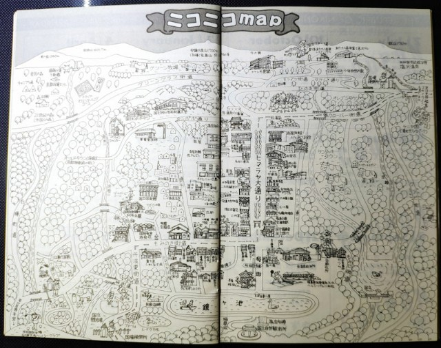 f:id:hitachibana:20210125000033j:image