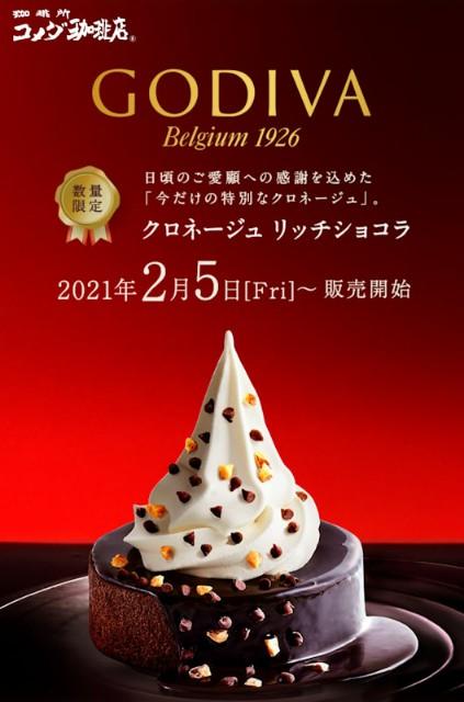 f:id:hitachibana:20210206221440j:image
