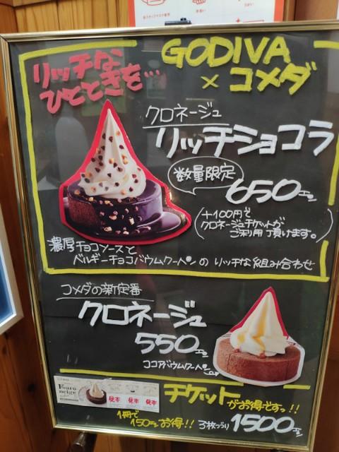 f:id:hitachibana:20210207023837j:image