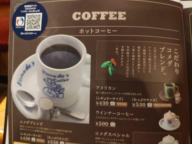 f:id:hitachibana:20210207024138j:image