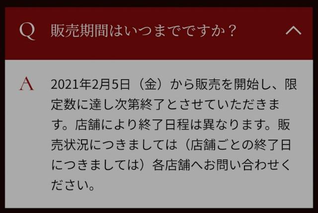 f:id:hitachibana:20210207025657j:image