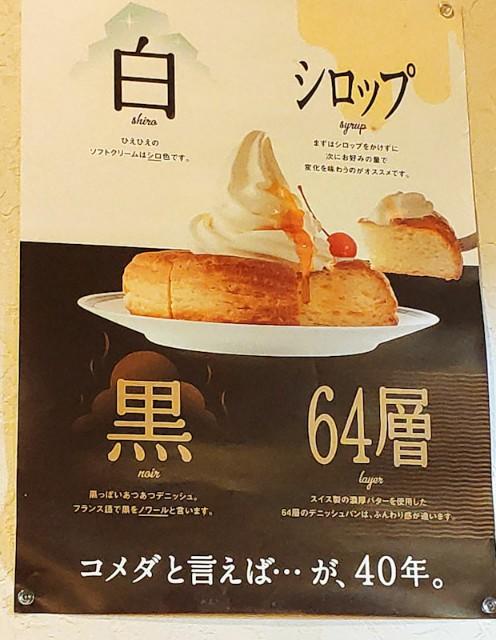 f:id:hitachibana:20210207030239j:image