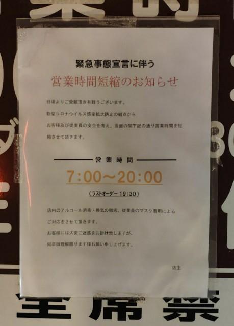 f:id:hitachibana:20210207030649j:image