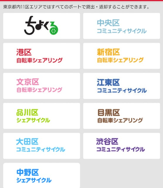 f:id:hitachibana:20210210124044j:image