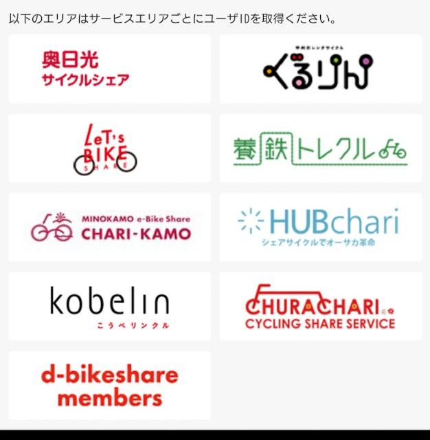 f:id:hitachibana:20210210124124j:image