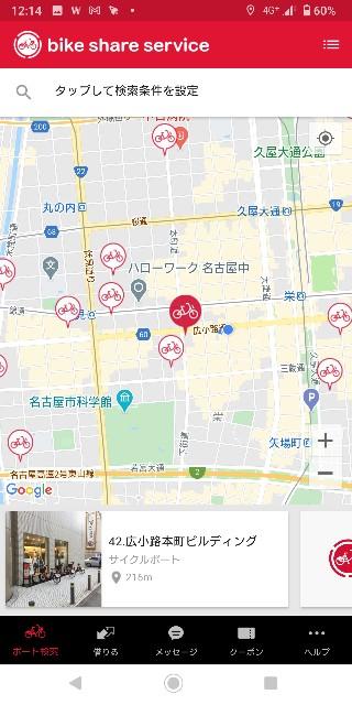 f:id:hitachibana:20210210124851j:image