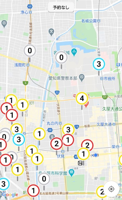 f:id:hitachibana:20210210124909j:image