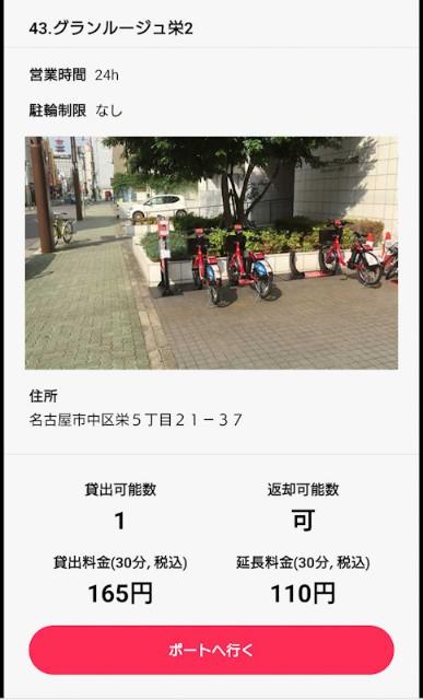 f:id:hitachibana:20210210124930j:image