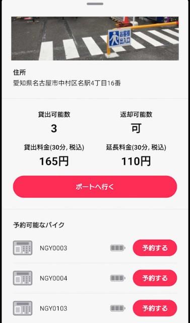 f:id:hitachibana:20210210124949j:image