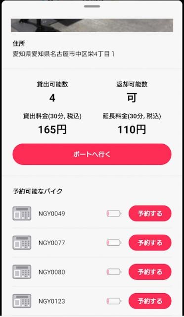 f:id:hitachibana:20210210125000j:image