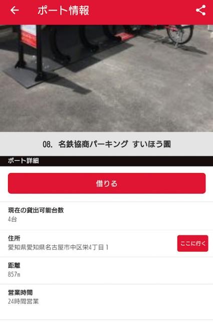 f:id:hitachibana:20210210130121j:image