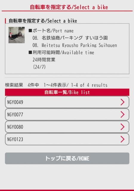f:id:hitachibana:20210210130136j:image