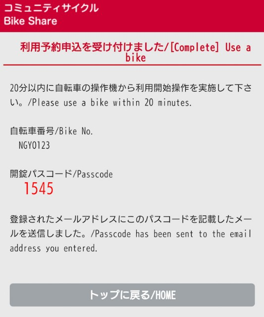 f:id:hitachibana:20210210130145j:image
