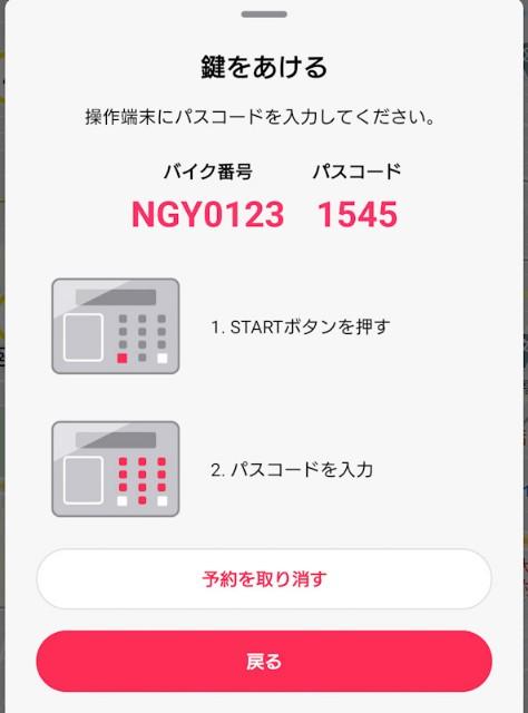 f:id:hitachibana:20210210130204j:image