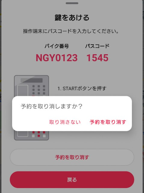 f:id:hitachibana:20210210130223j:image