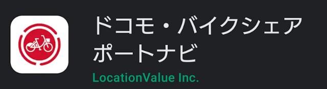 f:id:hitachibana:20210210225323j:image