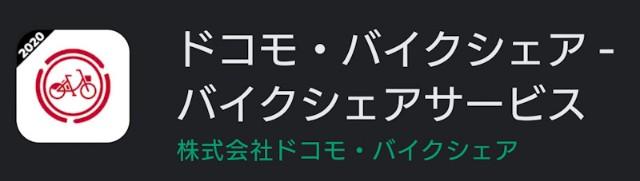 f:id:hitachibana:20210210225343j:image