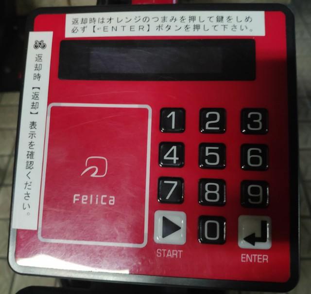 f:id:hitachibana:20210212231147j:image