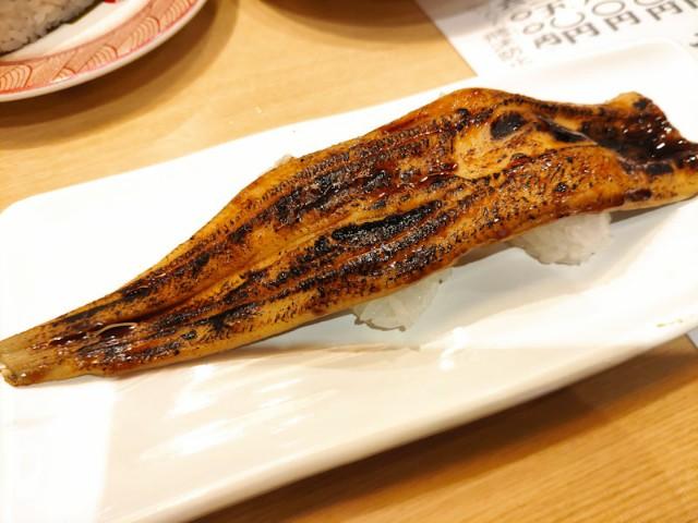 f:id:hitachibana:20210214113920j:image