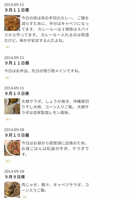f:id:hitachibana:20210214131929j:image