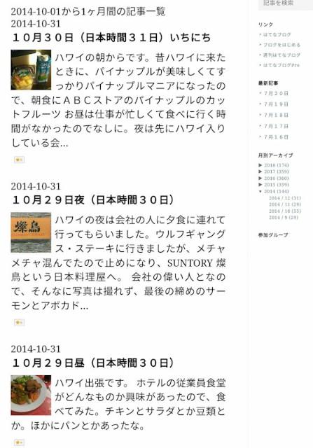 f:id:hitachibana:20210214132133j:image