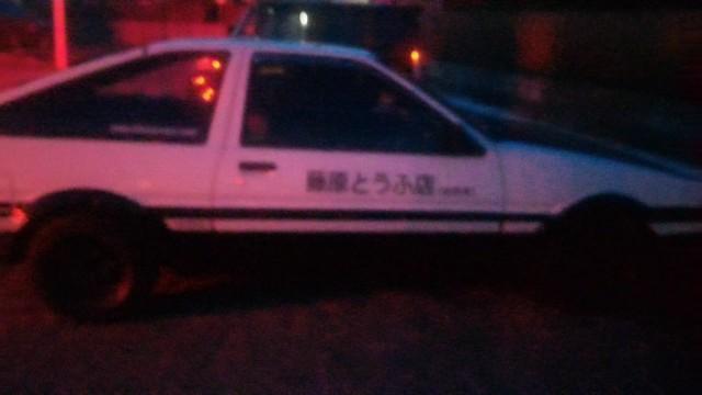 f:id:hitachibana:20210220232847j:image