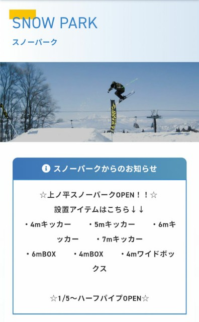 f:id:hitachibana:20210224074036j:image