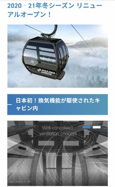 f:id:hitachibana:20210224074237j:image