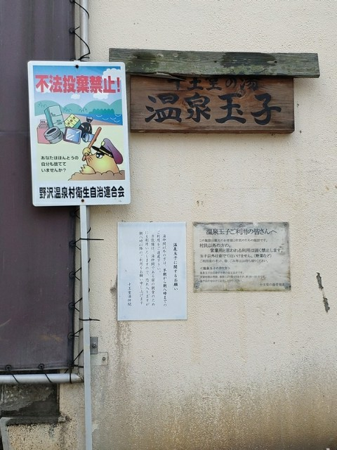 f:id:hitachibana:20210224085345j:image