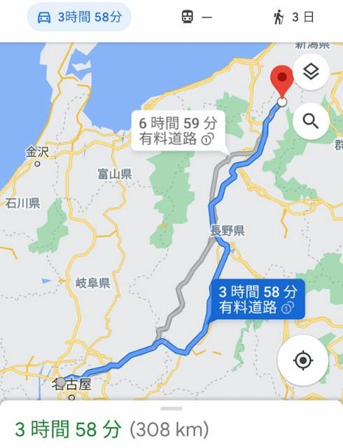 f:id:hitachibana:20210224092114j:image