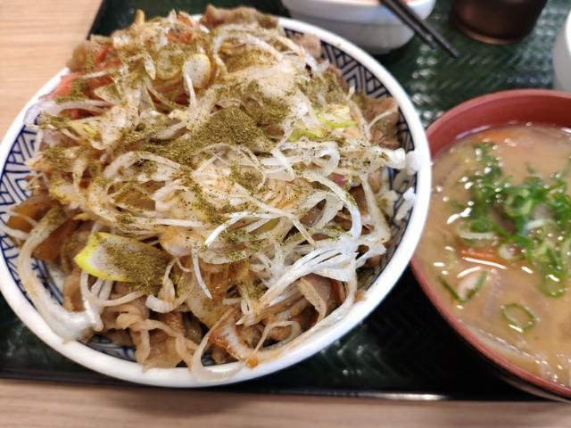 f:id:hitachibana:20210224093141j:image