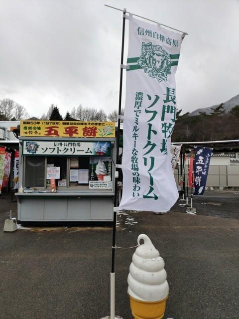 f:id:hitachibana:20210224125801j:image